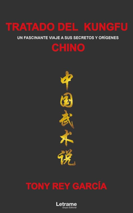 Tratado-del-Kungfu-scaled